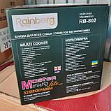 Мультиварка с пароваркой Rainberg RB-802, 32 программ, 6л 1500Вт, фото 7
