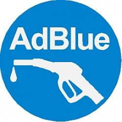 Оборудование для AdBlue (водного раствора мочевины)