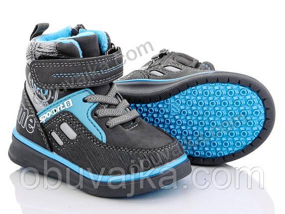 Ботинки для мальчиков от BBT Демисезонная обувь 2019 (22-27), фото 2
