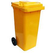 Бак для сміття 120л