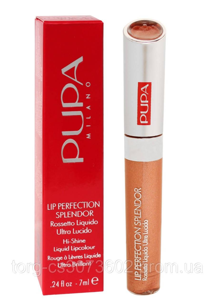 РАСПРОДАЖА Блеск для губ Pupa Lip Perfection Splendor