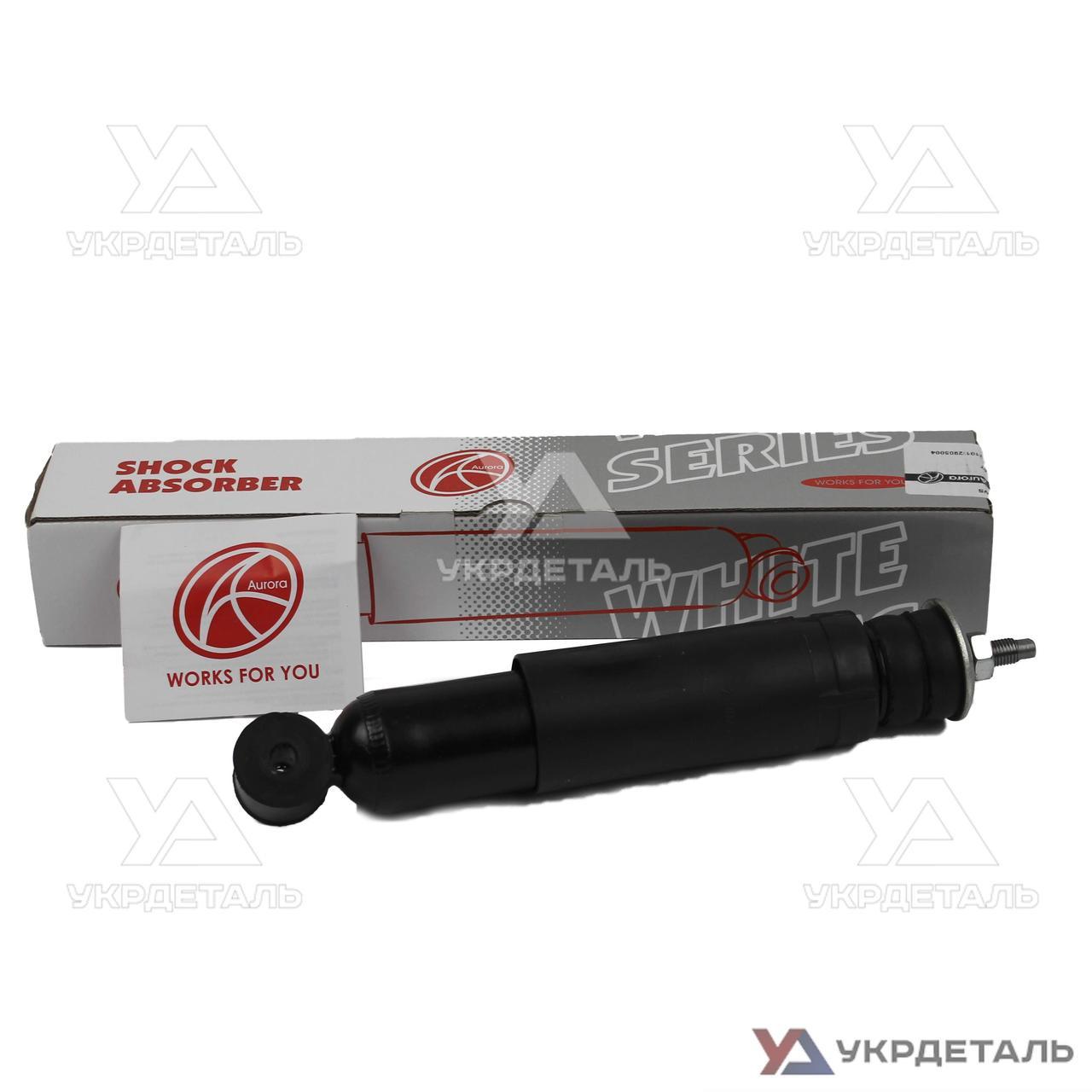 Амортизатор передний ВАЗ-2101, 2102, 2103, 2104, 2105, 2106, 2107 (стойка) White Series | AURORA Польша, фото 1