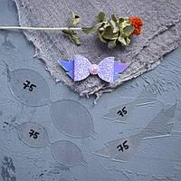 """Пластикові шаблони набір з 4 шт """"Бант"""" для створення бантиків у вигляді шпильок, пов'язок, гумок, фото 1"""