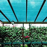 Предлагаем новую затеняющую сетку голубого цвета 85% затенения