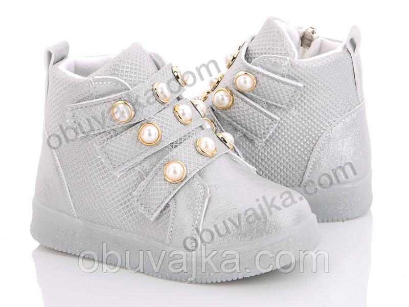 Демисезонная обувь 2019 Ботиночки для девочек от фирмы BBT(26-31)