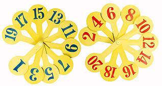Веер цифр от 1 до 20 желтый Атлас К-7371