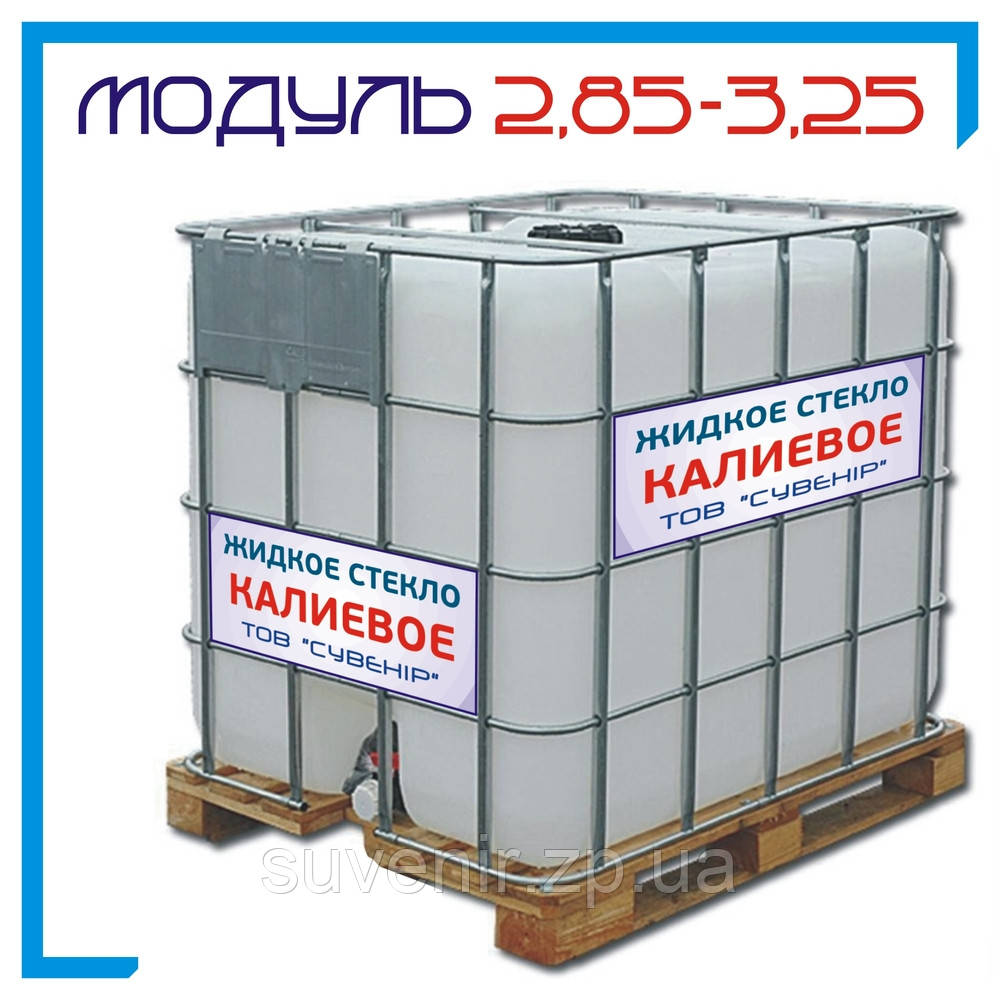 Жидкое стекло калиевое: плотность 1,30—1,39, модуль 2,85—3,25