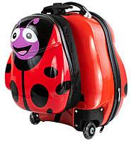 Детский чемодан и рюкзак ROGAL RGL-Bag, пластиковый, 26л