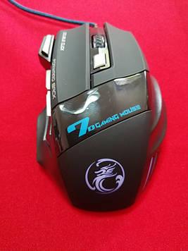 Игровая компьютерная мышка X7