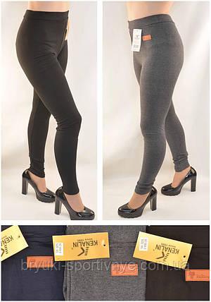 Лосіни жіночі трикотажні Kakamee M - XXL, фото 2