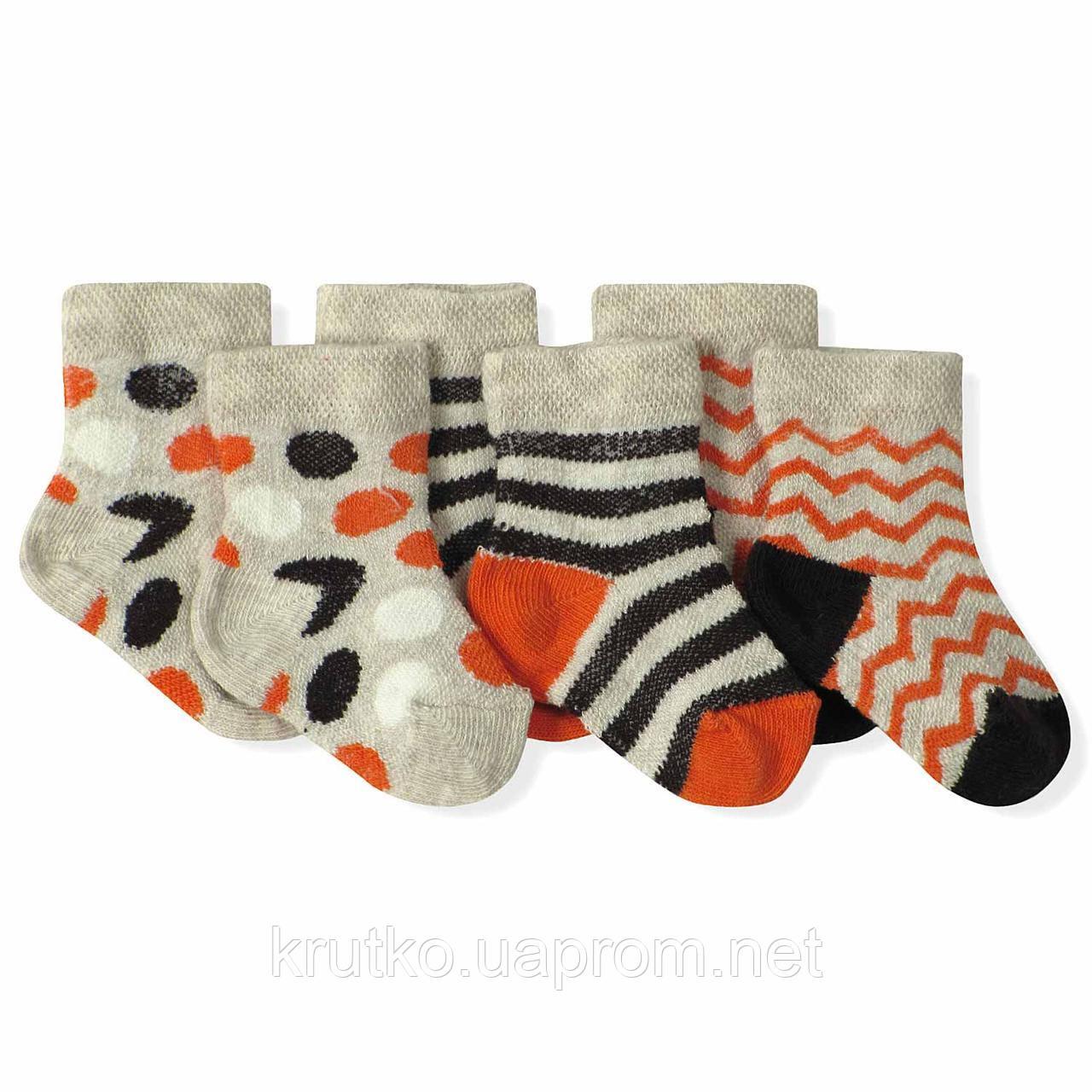 Носки Caramell (3 пары) Caramell