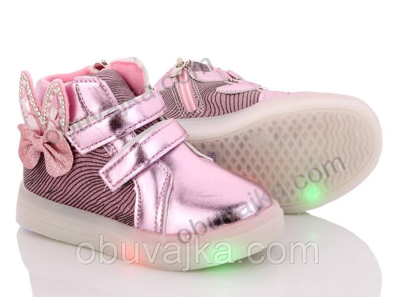 Демисезонная обувь 2019 Ботиночки для девочек от фирмы BBT(25-30)