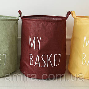 Корзина для игрушек, белья, хранения My Basket, бордовый Berni, фото 2