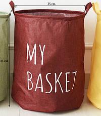 Корзина для игрушек, белья, хранения My Basket, бордовый Berni, фото 3