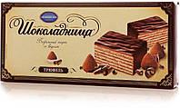 Шоколадный вафельный торт Шоколадница  Трюфель 220 грамм