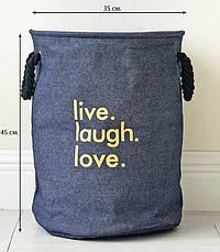 Корзина для игрушек, белья, хранения Любовь, синий Berni, фото 2