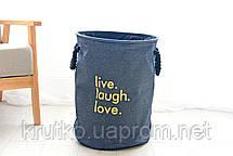 Корзина для игрушек, белья, хранения Любовь, синий Berni, фото 3