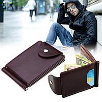 Мужской кожаный кошелек с зажимом для денег