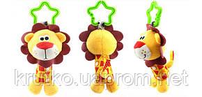 Мягкая подвеска - погремушка Лев Happy Monkey, фото 2