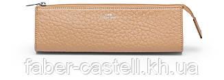 Футляр для ручек кожаный Faber-Castell Design средний бежевый, 189328