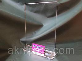 Тейбл-тент А4 формату двосторонній вертикальний з візитницею на прозорій ніжці