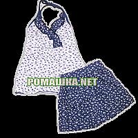 Детский летний костюм р. 110-116 для девочки тонкий ткань КУЛИР 100% хлопок 3603 Синий 116