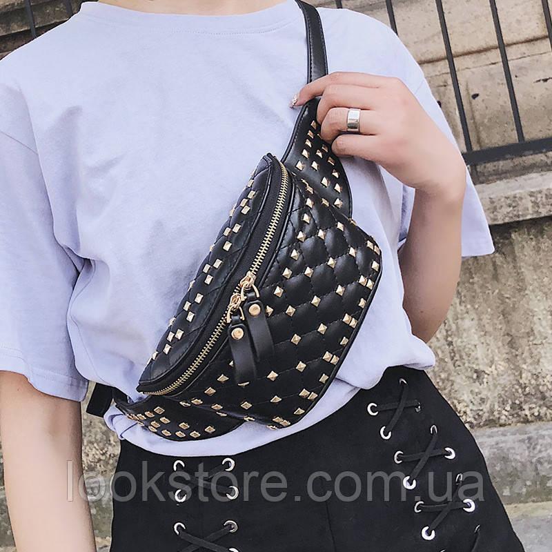 Женская стеганая сумка на пояс в стиле Валентино черная