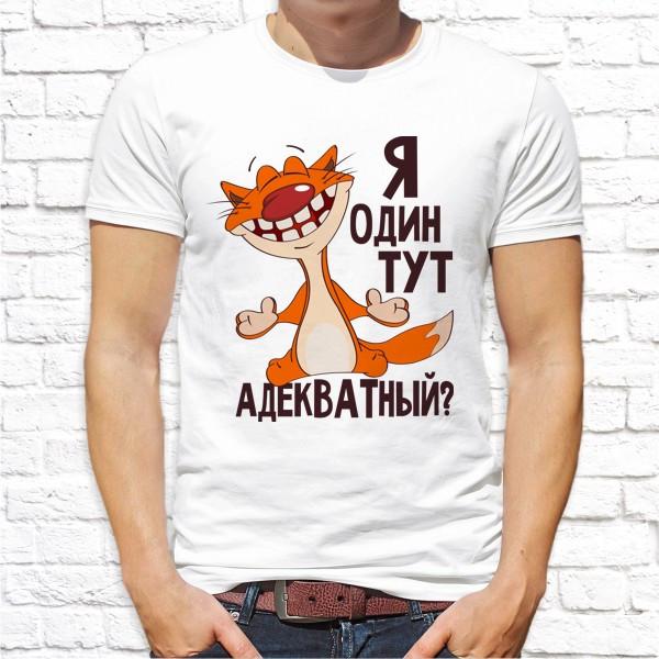 """Мужская футболка с принтом Кот """"Я один тут адекватный"""" Push IT"""