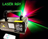 Динамический лазерный проектор RGY для дискотек и шоу