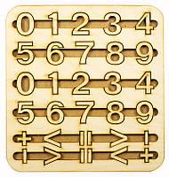 Игрушка развивающая Атлас Набор Цифр 2 комплекта,фанера 18*17 см 0-00001
