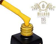 Гель-лак Milano 10 мл. №116