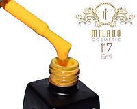 Гель-лак Milano 10 мл. №117