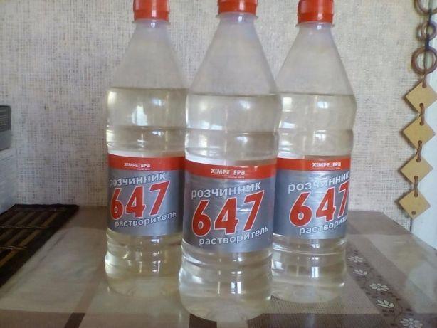 Растворители 647,650, сольвент, уайт-спирит