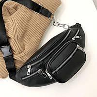 Поясная женская сумка на пояс с замками черная