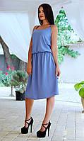 Женское платье мини на тонких бретелях
