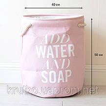 Корзина для игрушек, белья, хранения Вода Berni, фото 2