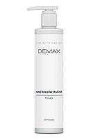 Тоник для лица акне-реконструктор для проблемной кожи Demax Аcne reconstructor toner 250ml арт.219-1