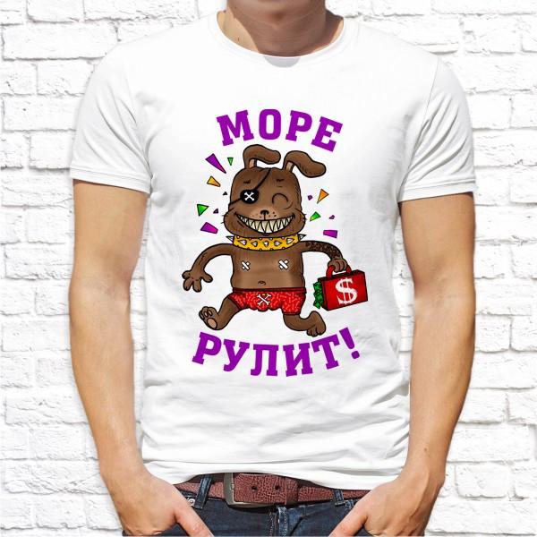 """Мужская футболка с принтом собака """"Море рулит!"""" Push IT"""