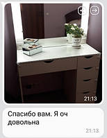 Фотоотзыв от Оксаны из г. Черкассы, ВС352.jpg