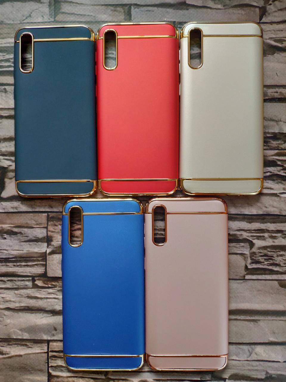 Чехол с золотыми вставками для Samsung A50 2019 / A505F (5 цветов)