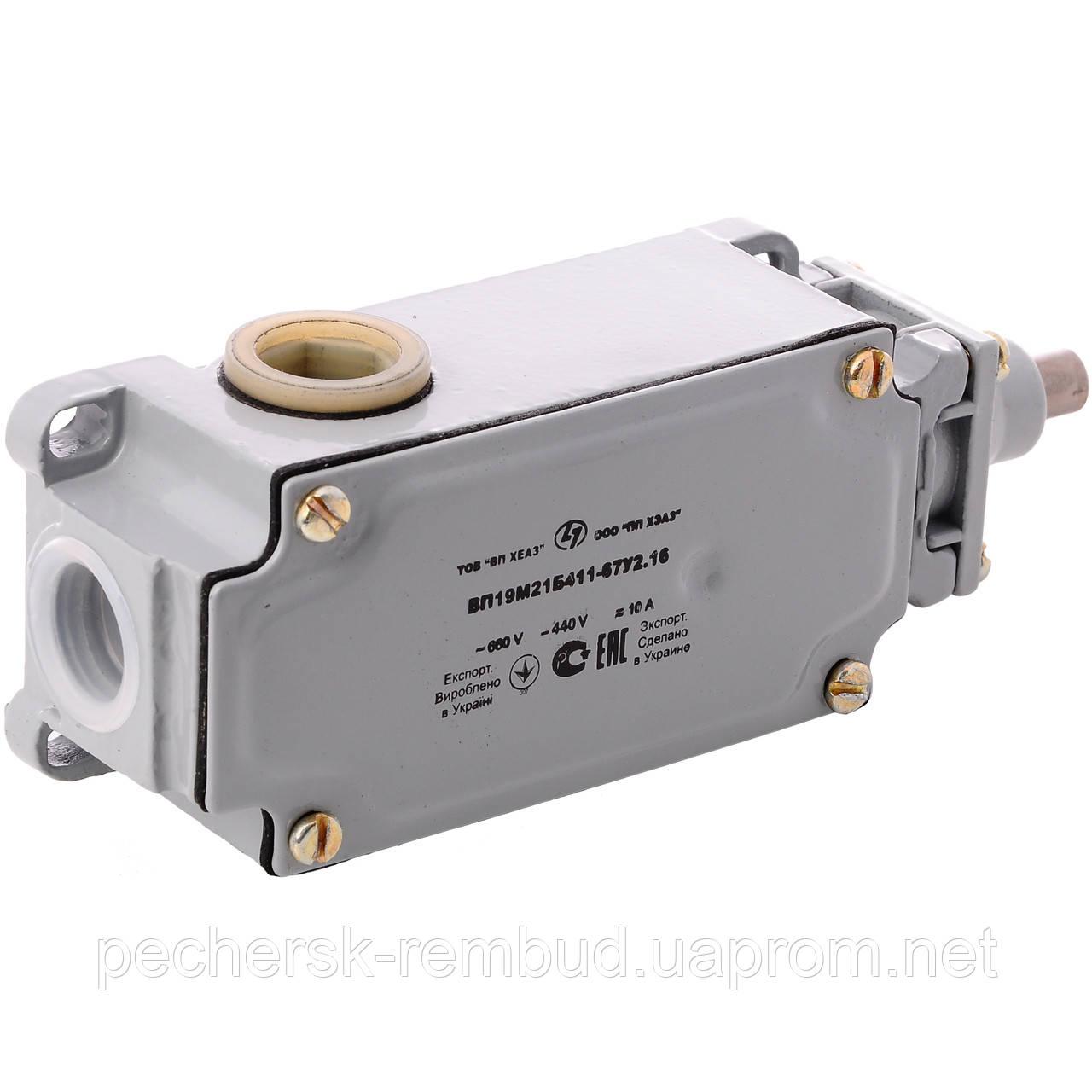 Выключатель путевой ВП 19М21Б411-67У2.16