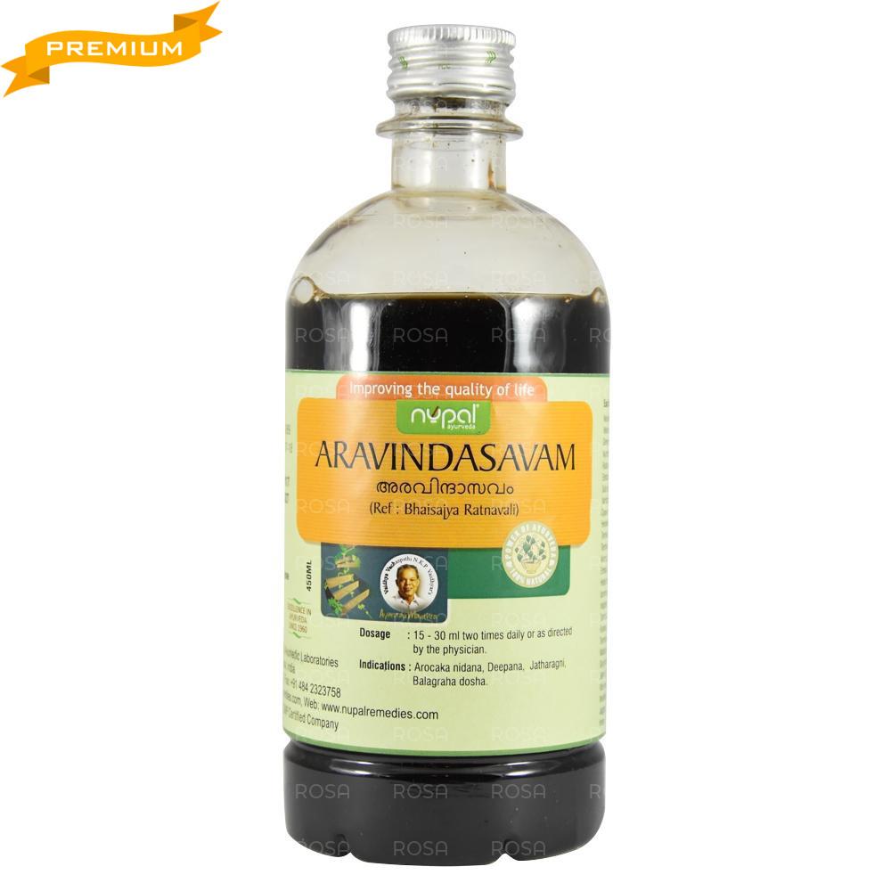 Аравинда Асава (Aravindasavam, Nupal), 450 мл тоник для детей - Аюрведа премиум