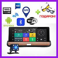 Видеорегистратор на Торпеду DVR T7- 3 в 1 Android -GPS Навигатор + Камера Заднего Вида + ПОДАРОК!