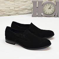 Туфли мужские классические, из натурального черного замша.41 размер