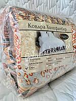 Одеяло Холофайбер в поликатоне «Лери Макс» 145*210см. 245грн
