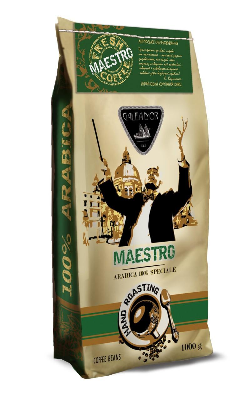 """Кофе в зернах """"GALEADOR MAESTRO arabica speciale"""" Авторский купаж, 100/0, 1кг"""