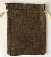 Мешочек из джута, коричневый