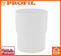 Водосточная пластиковая система PROFIL 90/75 (ПРОФИЛ ВОДОСТОК). Соединитель водосточной трубы, белого цвета