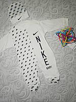 Набор человечек с шапочкой Nike baby, фото 1