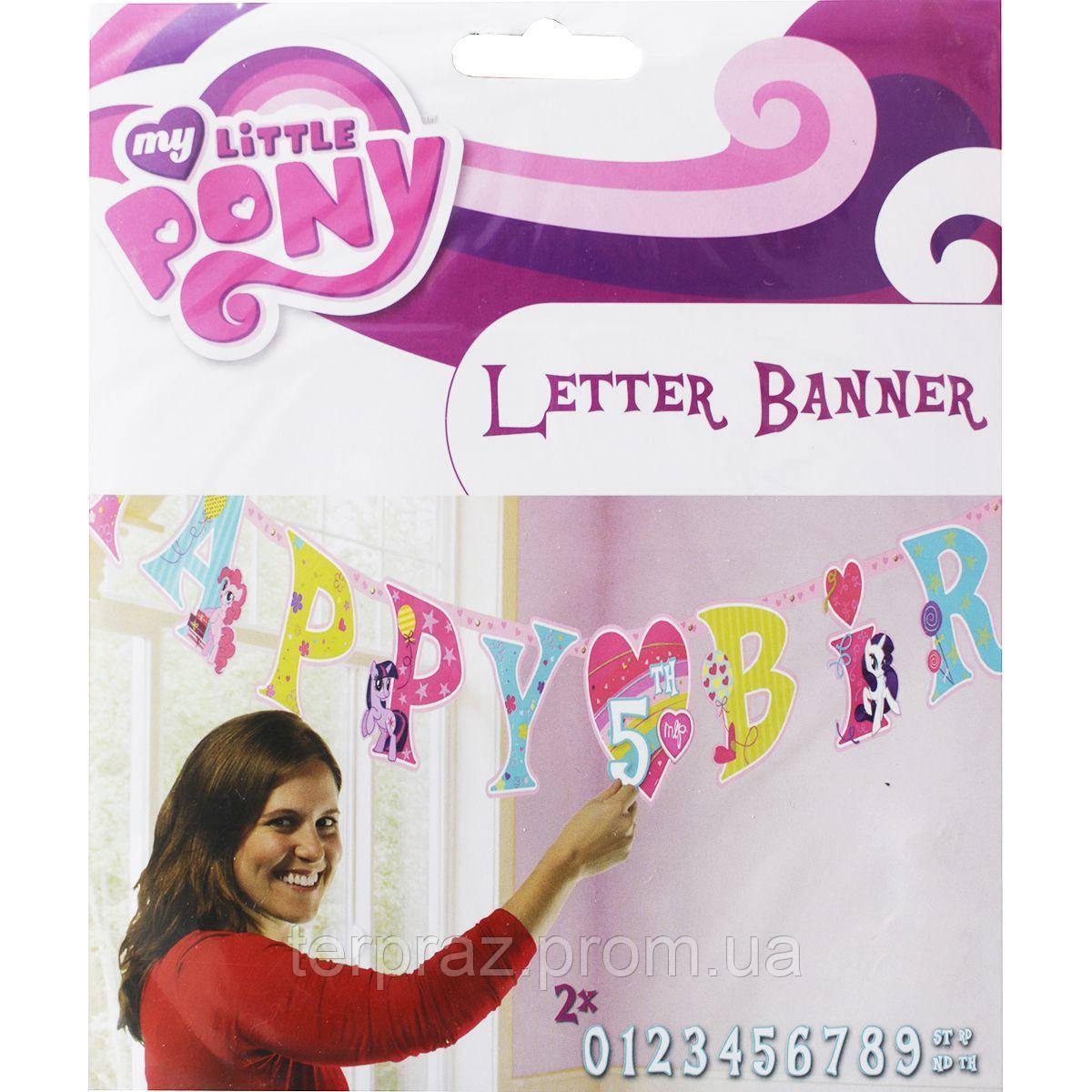 Аксессуары для праздника /Гирлянда-буквы НВ My Little Pony 1,8м/A